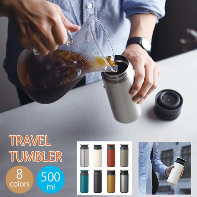 トラベルタンブラー 500ml【ボトルマグ タンブラ...