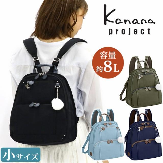 リュック レディース Kanana project カナナ プロ...