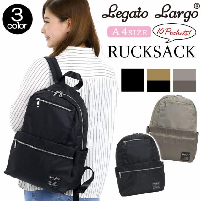 リュック LegatoLargo レガートラルゴ リュックサ...