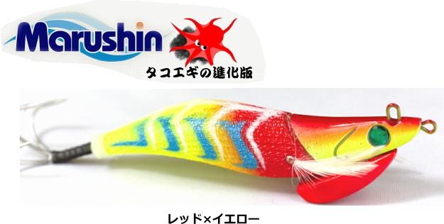 マルシン漁具 タコエギ レッツライド 3.5号 レッ...