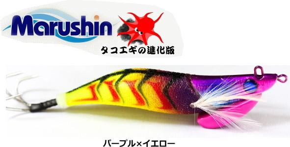 マルシン漁具 タコエギ レッツライド 3.5号 パー...