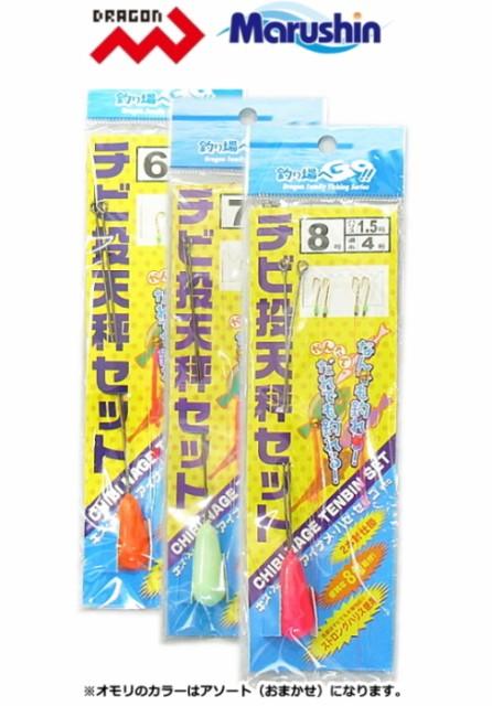 マルシン漁具 チビ投天秤セット ハリ 7号 (道糸3...