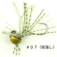 ダミキジャパン チヌマウス-S 13g #07 夜強し / ...