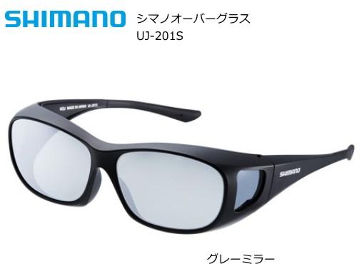 シマノオーバーグラス UJ-201S グレーミラー / 偏...
