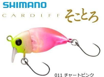 シマノ カーディフ そことろ 30S TR-230P #011 チ...