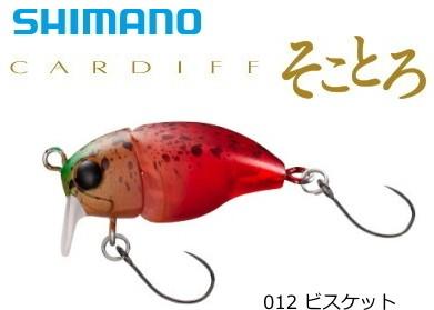 シマノ カーディフ そことろ 30S TR-230P #012 ビ...