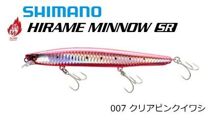 シマノ 19 熱砂 ヒラメミノーSR XF-215S #007 ク...
