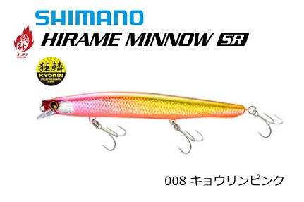 シマノ 19 熱砂 ヒラメミノーSR XF-215S #008 キ...
