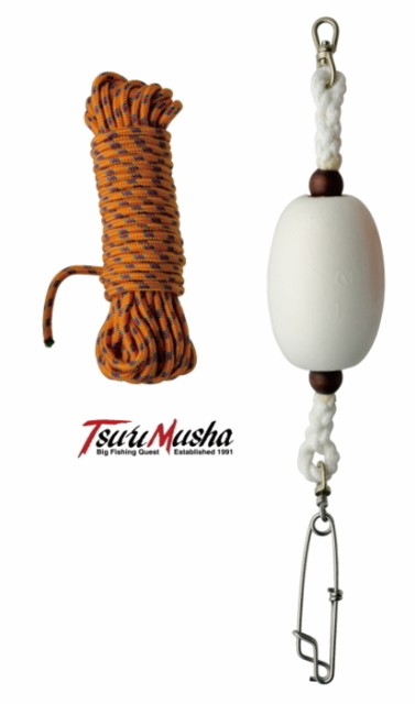 釣武者 フロート付ロープ S (O01)