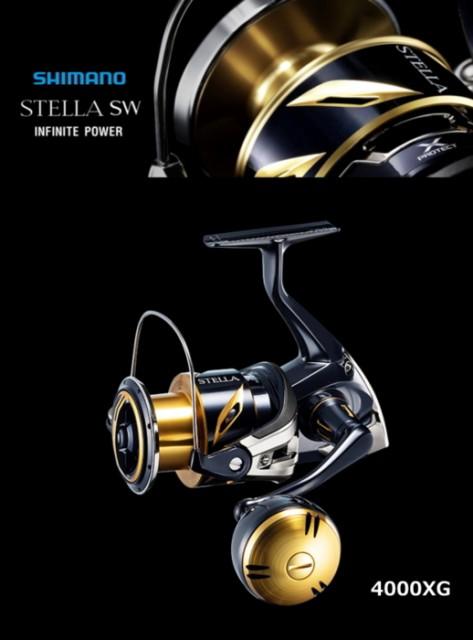 シマノ 20 ステラ SW 4000XG / スピニングリール ...