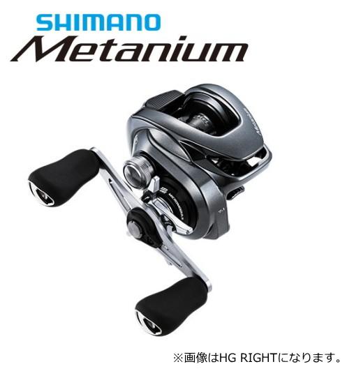 シマノ 20 メタニウム HG RIGHT (右ハンドル) / ...