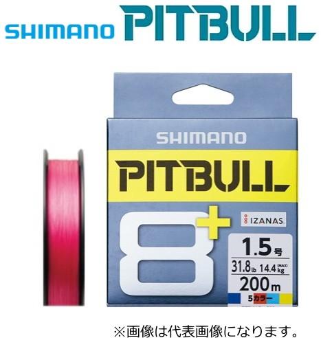 シマノ ピットブル8+ LD-M61T #トレーサブルピン...