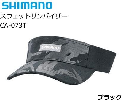 シマノ スウェットサンバイザー CA-073T ブラック...