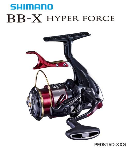 シマノ 20 BB-X ハイパーフォース PE0815D XXG / ...