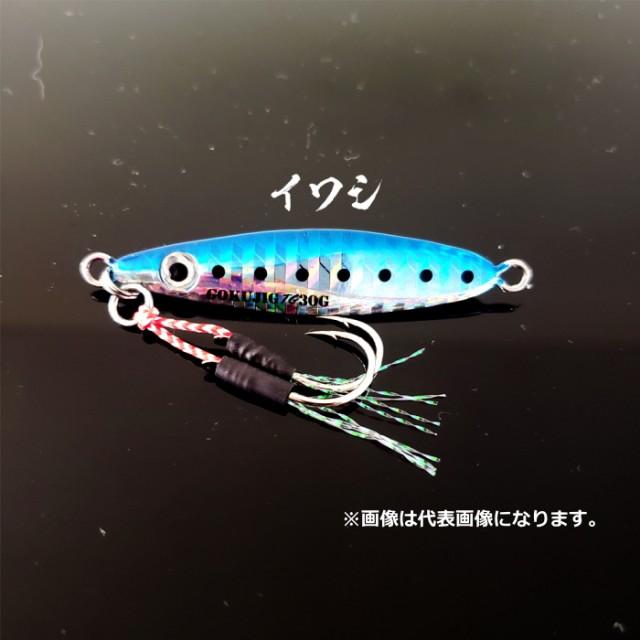 ピュアテック 極ジグ タングステン #イワシ 40g /...