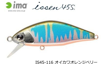 アムズデザイン アイマ イッセン (ima issen) 45S...