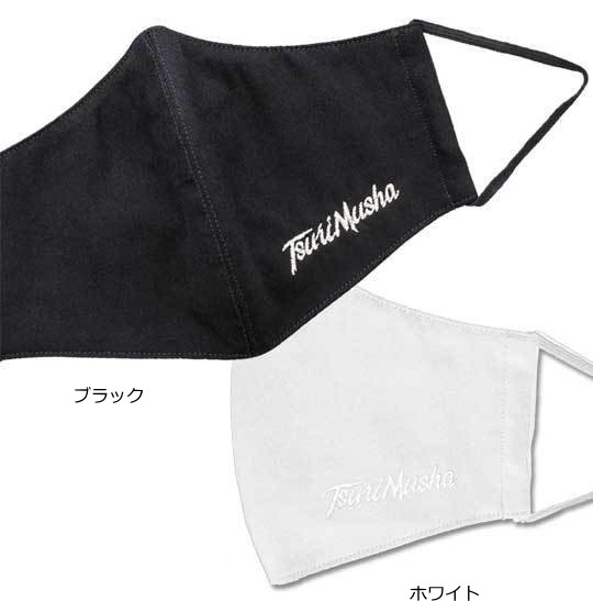 釣武者 Tsurimusha TMマスク ホワイト (O01) (メ...