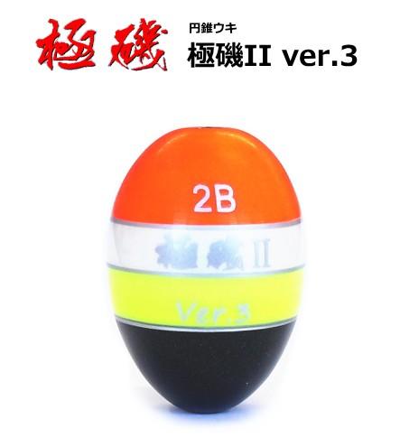 マルシン漁具 極磯2 Ver.3 (レッド/3B) / ウキ / ...