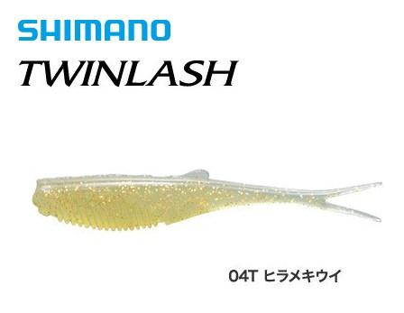 シマノ 熱砂 ツインラッシュ OW-240R 4インチ 04T...