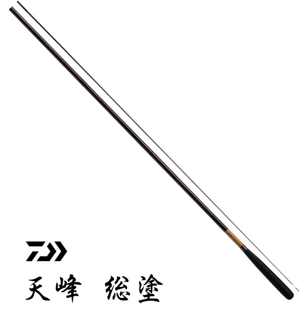 ダイワ 天峰 総塗 15 / へら竿 (O01) (D01) (セー...