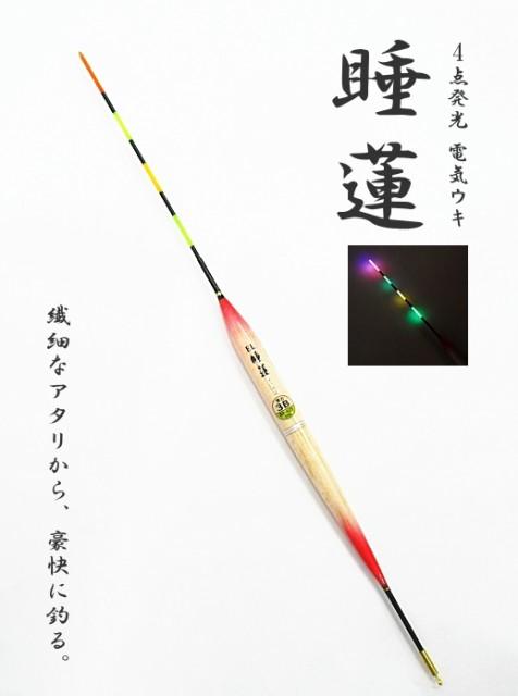 電気ウキ マルシン漁具 EL 睡蓮 (すいれん)  3B /...