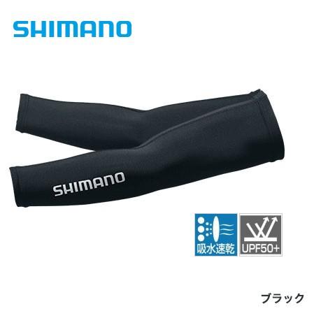 シマノ サン プロテクション アームカバー AC-067...