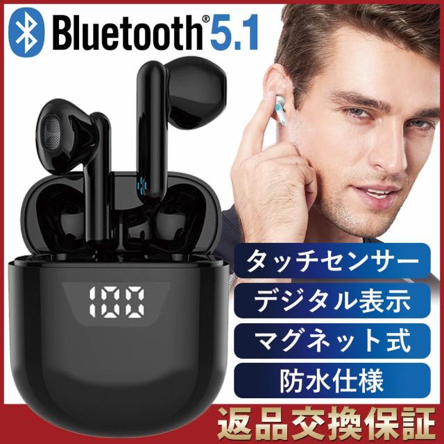 ワイヤレスイヤホン Bluetooth5.1 iPhone android...