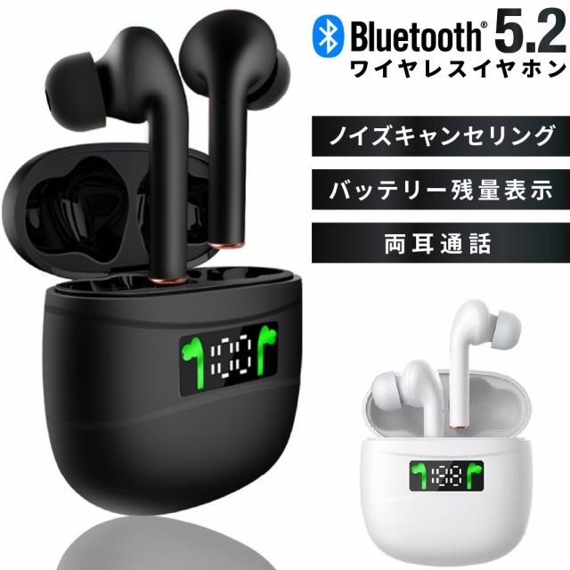 ワイヤレスイヤホン Bluetooth 5.2 ノイズキャンセリング iPX5防水 iPhone android 残量表示 50