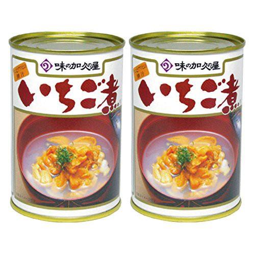 送料無料!味の加久の屋 いちご煮 415g×2缶