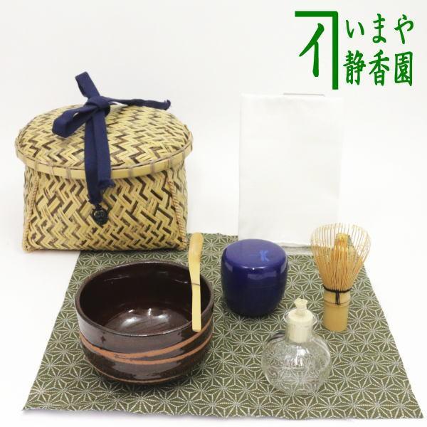 【茶器/茶道具 野立籠(野点籠)/野点セット(野...