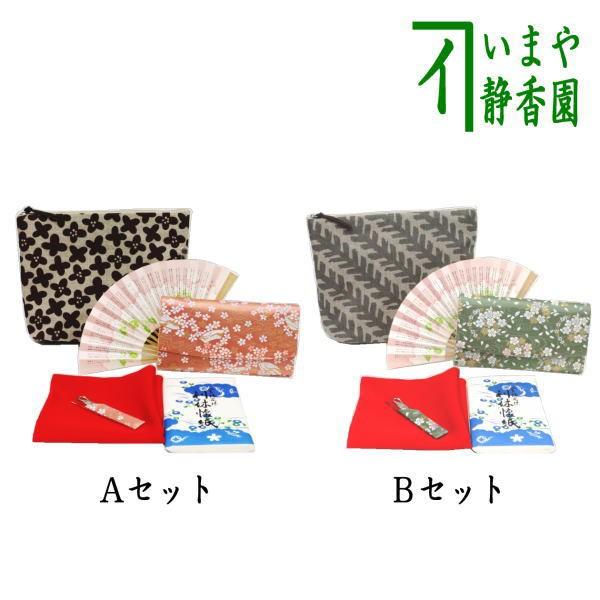 【茶器/茶道具 入門者セット 初心者セット】 ...