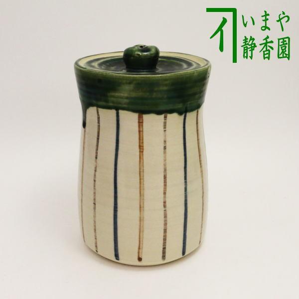 【茶器/茶道具 水指(水差し)】 細水指(中置...