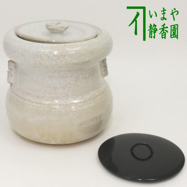 【茶器/茶道具 水指(水差し)】 白萩焼き 耳...