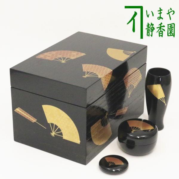 【茶器/茶道具 茶箱】 利休茶箱 掻合 扇面蒔...