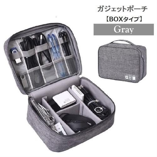 【グレー・BOXタイプ】 ガジェットポーチ 撥水加...