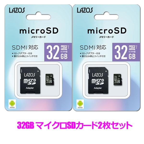 2枚セット マイクロ SD カード 32GB SDアダプター...