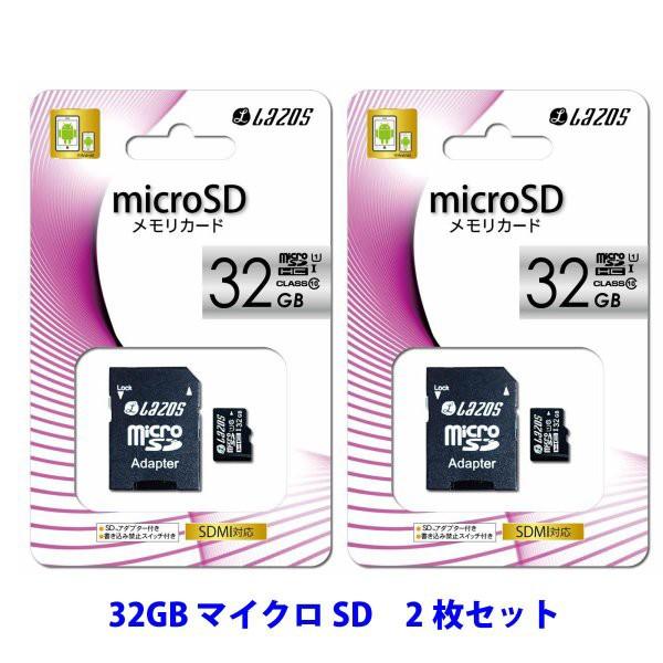2枚セット マイクロ SD カード 32GB クラス10 mic...