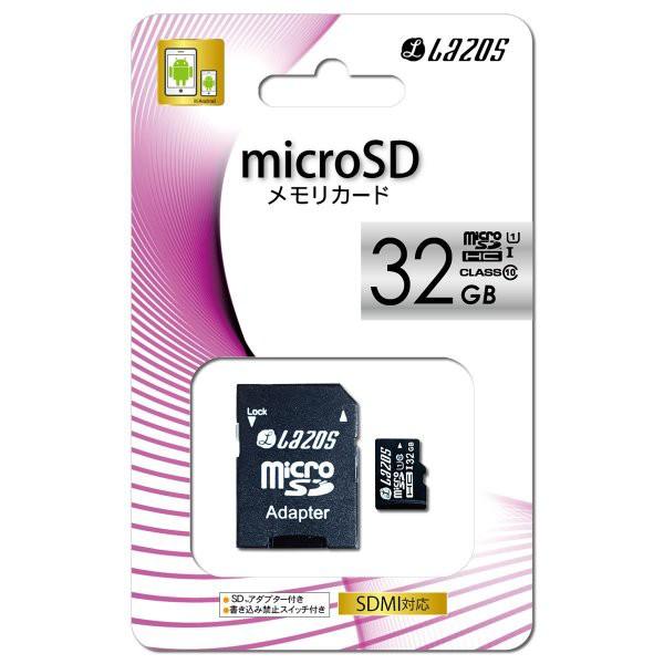マイクロ SD カード 32GB クラス10 micro SDHC Cl...