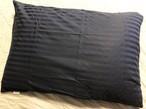 プラウシオンの枕カバー