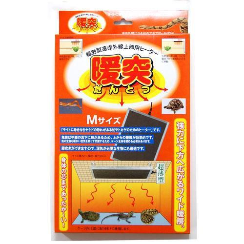 ≪メール便対象商品≫ みどり商会 暖突 M 32W ...