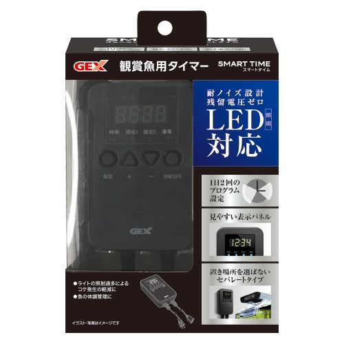 GEX スマートタイム LED照明対応観賞魚用タイマ...
