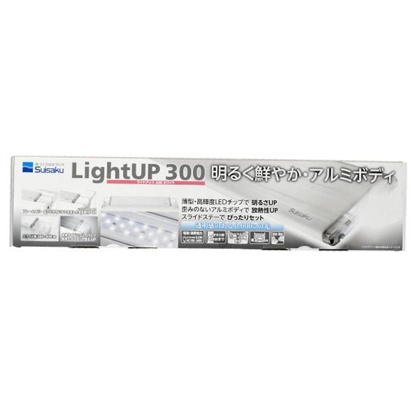≪数量限定特価≫水作 ライトアップ 300 ホワイ...