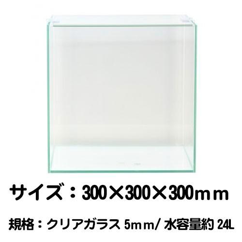 JUN クオリア 3030 クリアガラスのフレームレス...