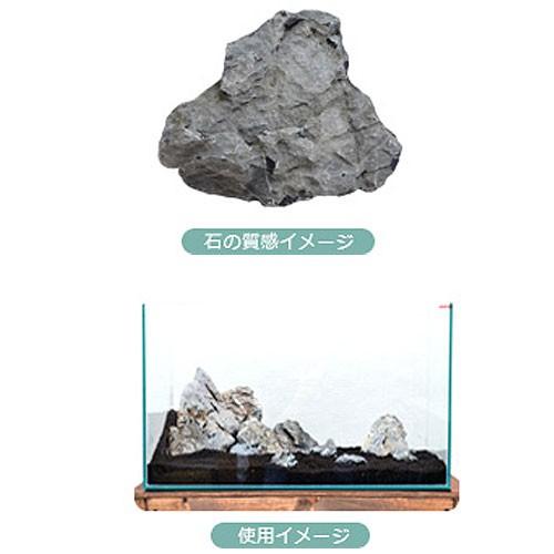 カミハタ 青華石(せいかせき)レイアウトセット