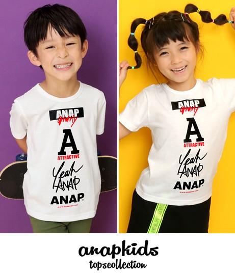 【45%OFF】ロゴマークTシャツ【ANAP KIDS アナッ...