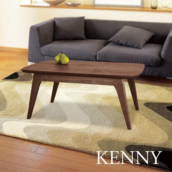 北欧家具風こたつテーブル 幅90cm長方形(ケニー...