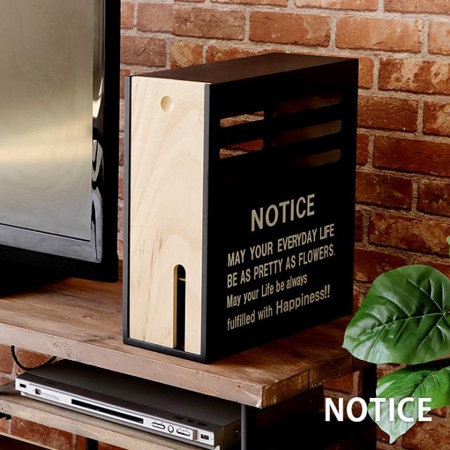 モデム収納ケース「Notice(ノーティス)」木製 ...