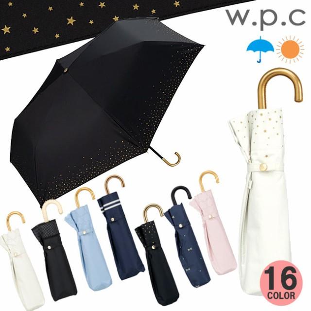 折りたたみ傘 日傘 uvカット 100% 遮光  wpc mini...
