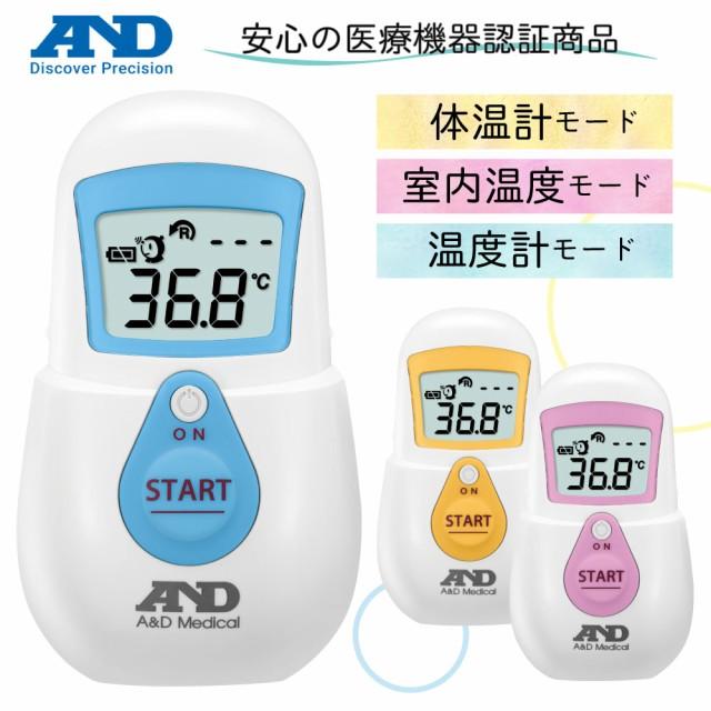 《医療機器認証商品》非接触体温計 でこピッと ...