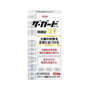【興和】ザ・ガードコーワ整腸薬アルファ3+ 550...